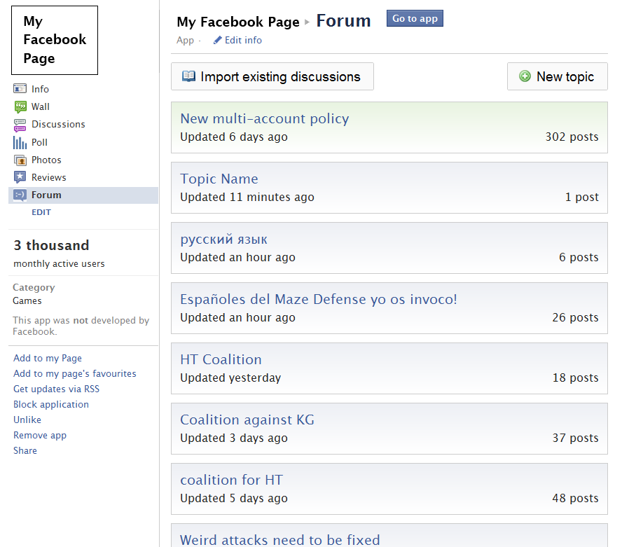 how to find your saved pages on facebook